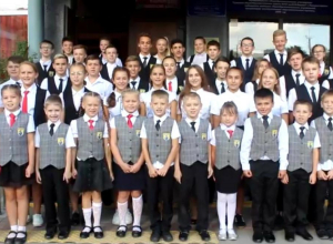 Ученики школы №40 поздравляют любимый Новороссийск с днем рождения!