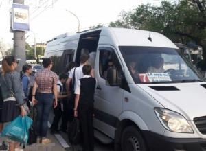 Как изменится седьмой маршрут общественного транспорта в Новороссийске