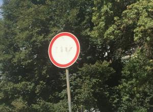 В Новороссийске решают проблему пробок «самодельными» знаками