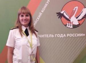 Учитель из Новороссийска проходит первые испытания во всероссийском конкурсе