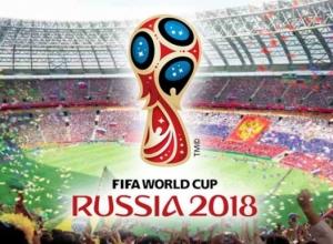 Новороссийцы могут заказать паспорт болельщика  ЧМ-2018 на дом