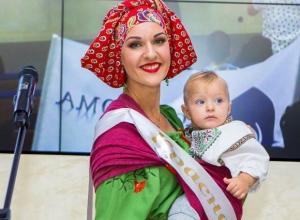 Дарья Тельтевская завоевала право проводить международный конкурс «Слингомама-2018» в Новороссийске