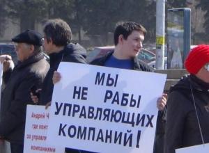 Новороссийцы начнут платить за ЖКХ в обход управляющей компании