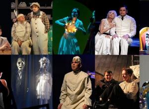 Афиша фестиваля театров малых городов России