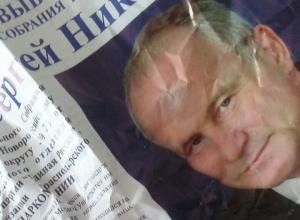 Что говорит Ярышев на предвыборных встречах с новороссийцами