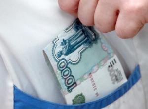 Новороссийские врачи, медсёстры и работники культуры будут получать больше