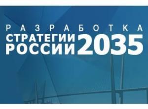 Молодежь Новороссийска может предложить стратегию развития страны на Всероссийском конкурсе