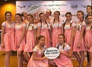 Юные таланты из Новороссийска - лучшие на международном творческом конкурсе