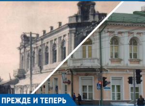 Новороссийск прежде и теперь: восставшая из пепла библиотека