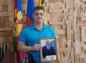 Подарок от Путина получил житель Новороссийска