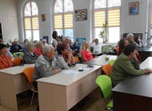 В Новороссийске прошла презентация раритетного литературного сборника