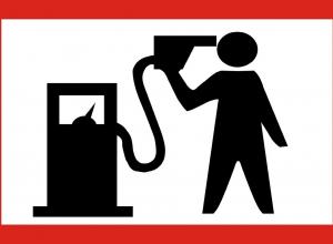 Ждать ли новороссийцам бензин за 51 рубль?