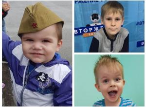 Давидик, Денис и Ярослав - участники конкурса «Детки-конфетки»