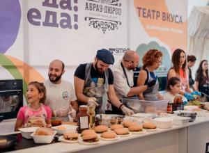 Гастрономический экстаз испытали участники фестиваля «О, да! Еда!» в пригороде Новороссийска