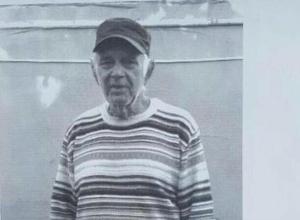70-летний мужчина пропал под Новороссийском