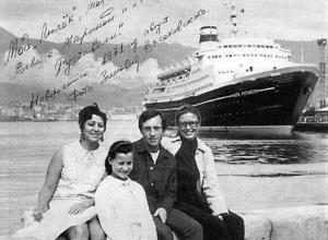 Владимир Высоцкий и Марина Влади часто приезжали к друзьям в Новороссийск