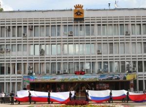 Новых начальников назначили в администрации Новороссийска