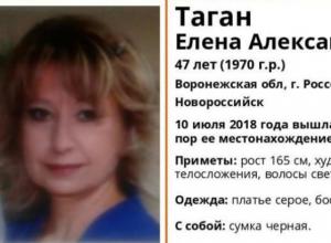 47-летнюю россошанку зря разыскивали в Новороссийске