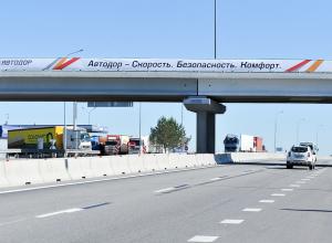 Длившийся три года ремонт трассы до Новороссийска завершен