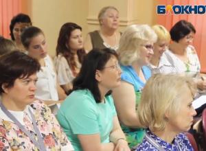 Студенты новороссийского филиала Пятигорского университета знают, что ждут от них работодатели
