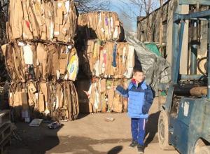 Вторую жизнь бумаге подарили новороссийские школьники