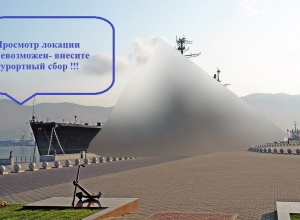 Курортный сбор придется платить гостям Новороссийска