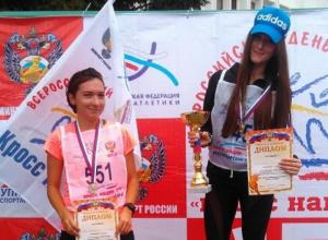 Четыре медали завоевали новороссийцы во Всероссийский день бега «Кросс нации»