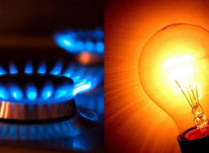 В трех поселках отключат свет, а от газа одну улицу в Новороссийске 13 июля