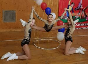 Открытое первенство Краснодарского края по спортивной аэробике завершилось в Новороссийске