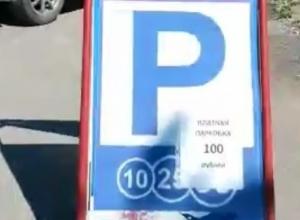 Нелегальный сбор денег пресечен на пляжной парковке в Новороссийске