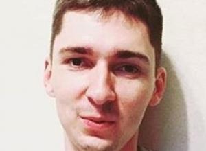 Василий Дорошенков разыскивается в Краснодарском крае