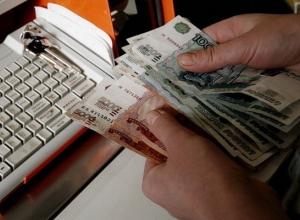 Житель ближнего зарубежья подозревается в краже 100 тысяч в Новороссийске