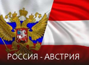 Известные новороссийцы рассказали, что ожидают от футбольного матча Россия-Австрия