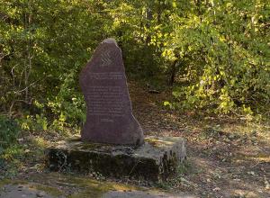 - Почему в в Новороссийске такие не читаемые таблички на памятниках? - Владимир