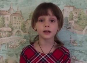 Ангелина Коробова из Новороссийска участвует в конкурсе #япоздравляюмчс