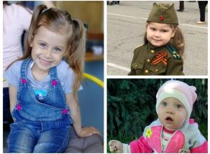 Варечка, Малика и Маша - участники конкурса «Детки-конфетки»
