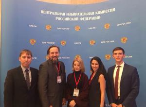 Новороссийец Евгений Азизов стал участником всероссийской конференции «Наблюдение на выборах в Российской Федерации»