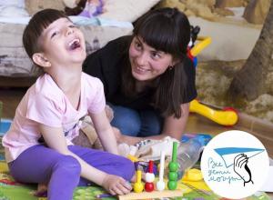 Благотворительная организация Новороссийска ищет друзей для особенных детей