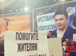 «Арестованный Новороссийск» стал лишь воспоминанием для жителей Мысхако