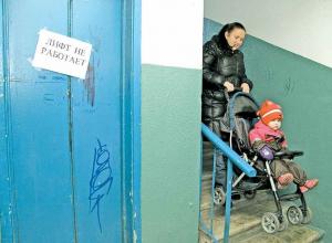 Новороссийские лифты не хотят без справок возить жителей