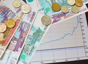 Экономику Новороссийска ждут изменения в 2018 году