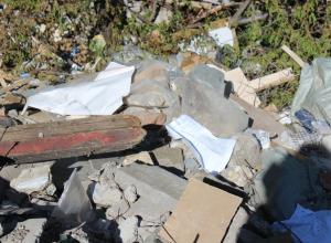 Секретные документы продолжают лежать в овраге Новороссийска
