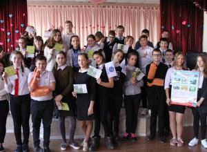 Уроки электробезопасности прошли в новороссийской гимназии №4