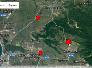 Практически одновременно произошло несколько подземных толчков в окрестностях Новороссийска