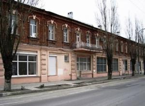 Первый кинотеатр в Новороссийске