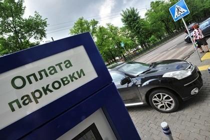 Еще две парковки в мае станут платными в центре Новороссийска