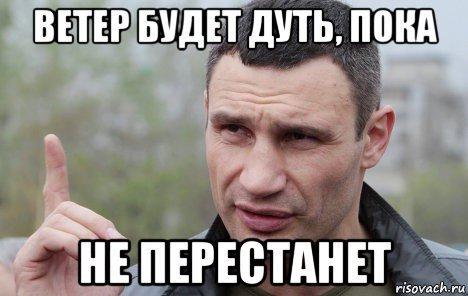 Новороссийск «жжот». К такой зиме нас жизнь не готовила
