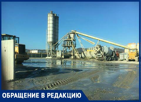 Администрация Новороссийска игнорирует обращения граждан и отсутствие дороги