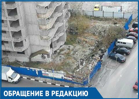 Дети играют на строительной площадке в Новороссийске