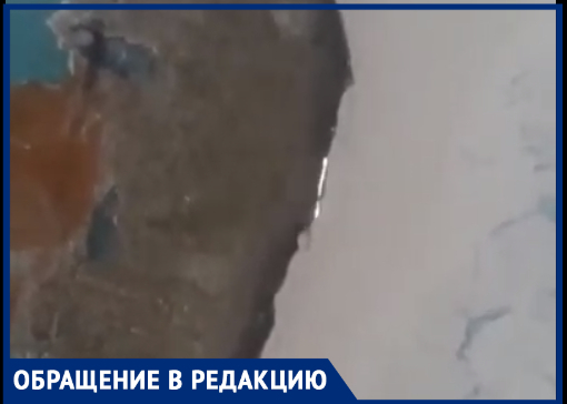 «Расходится по швам» многоквартиный дом в Новороссийске